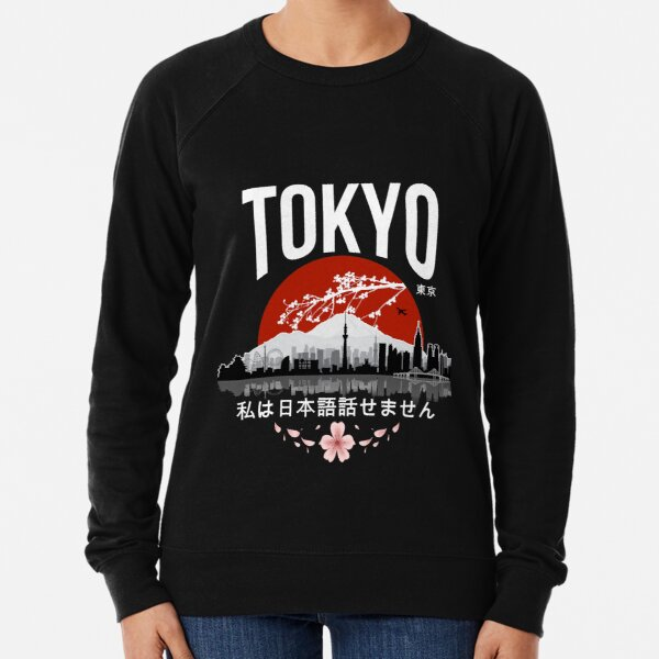 Tokyo - I don't speak Japanese: White Version Lightweight Sweatshirt
