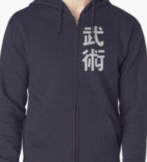 Wushu - Kungfu - Bujutsu T-Shirt