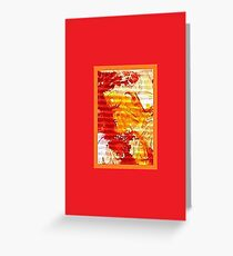 JWFrench Collection Marbled Card 30 Greeting Card