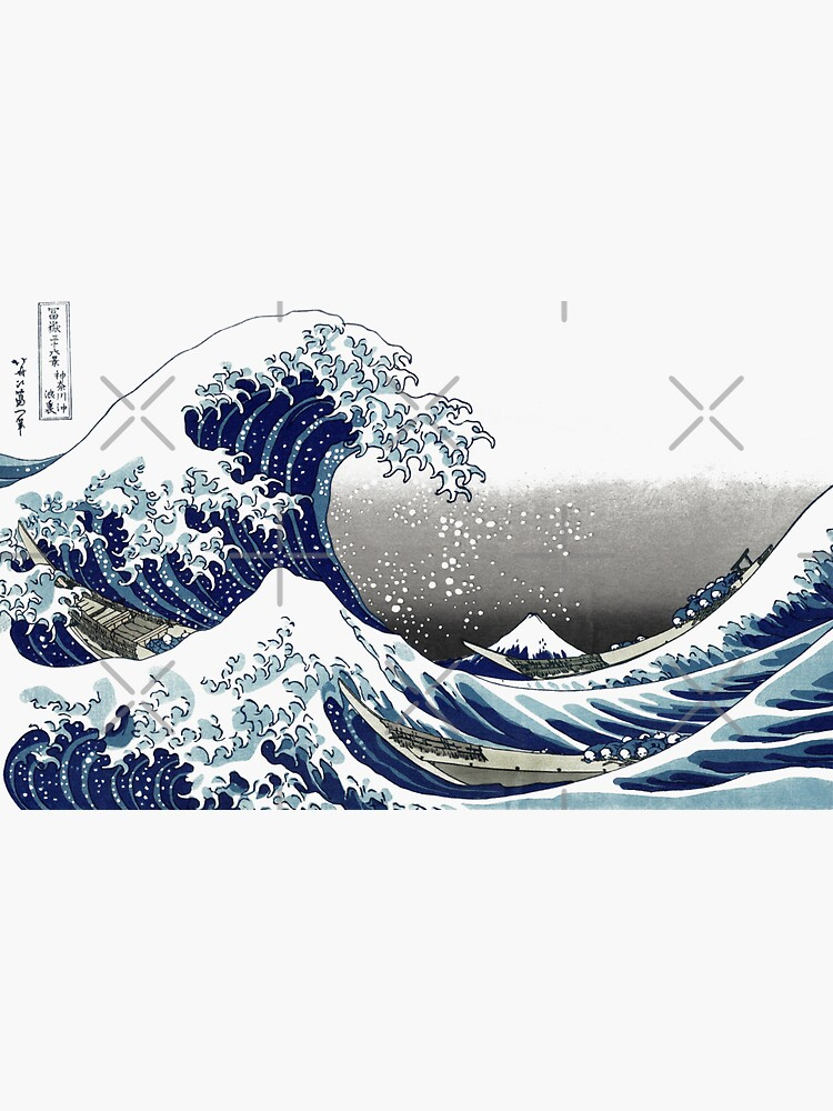 Große Welle, Hokusai 葛 飾 北 斎 の 沖浪 von PixDezines