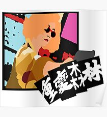 Chungking Shootout Poster