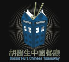 Dr Hu's Chinese Takeaway (Dr Who)