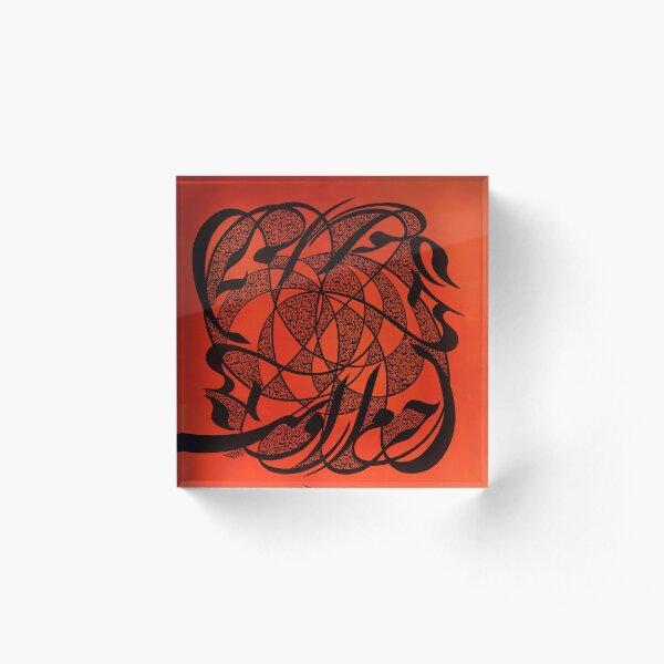 به جهان خرم از آنم که جهان خرم از اوست Acrylic Block