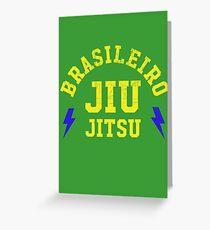 BRASILEIRO JIU JITSU Greeting Card