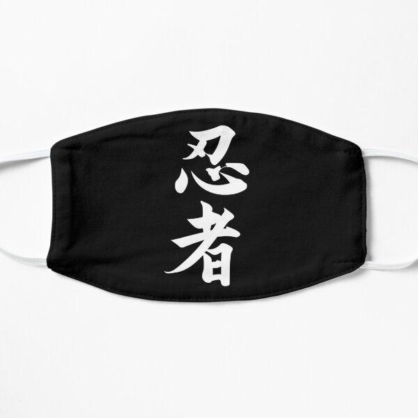 Shuriken Masque sans plis
