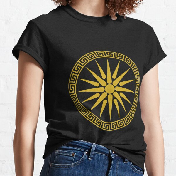 Vergina Sun Macedonian Star Argead Ancient Greek Pride Classic T-Shirt