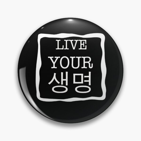 Live Your Life, Coree T-Shirt, Coreen Way Pin