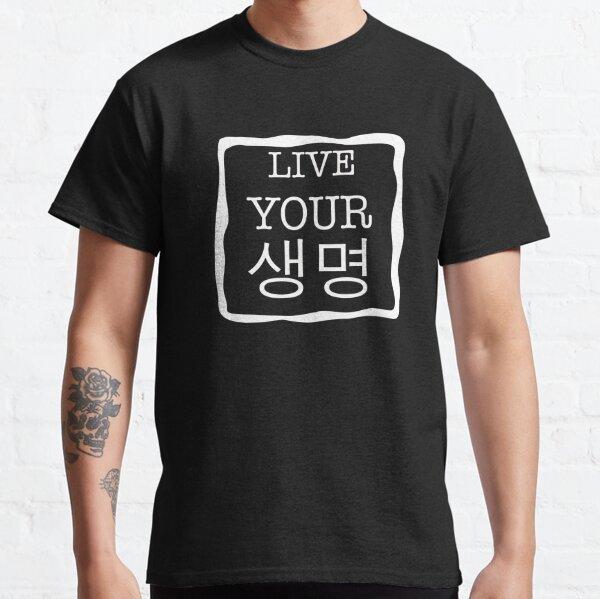 Live Your Life, Coree T-Shirt, Coreen Way Classic T-Shirt