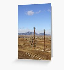 Two Tall Poles Greeting Card