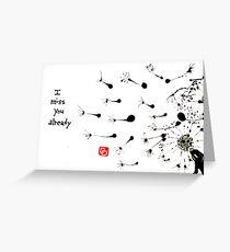 Departures #3 Greeting Card