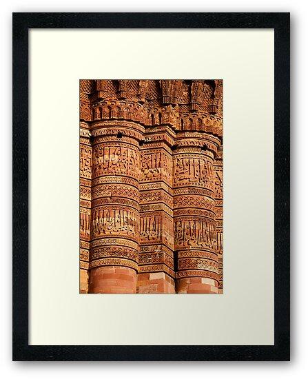 """ Qutub Minar"" Framed Prints by cpcphoto | Redbubble"