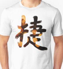 Victory Kanji Unisex T-Shirt