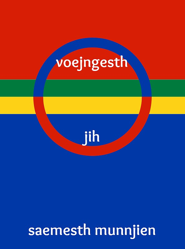 South Saami Poster by Eoghansandberg