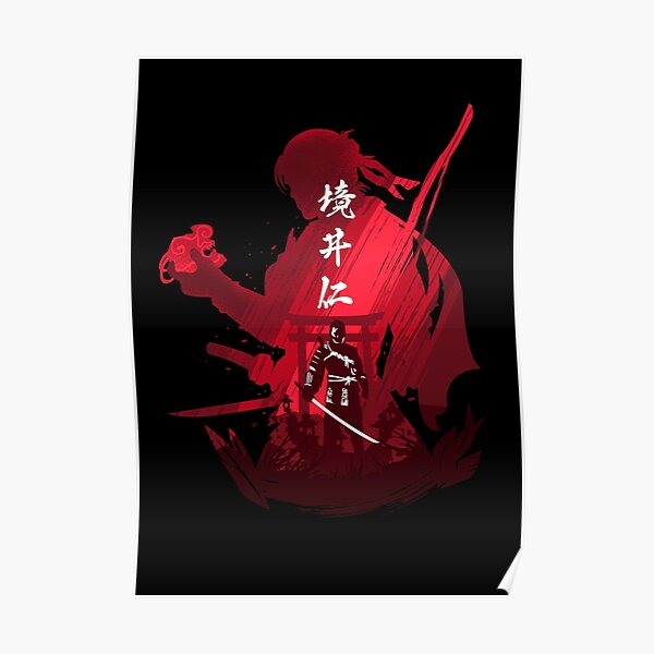 Legend of Jin Sakai the Ghost Poster