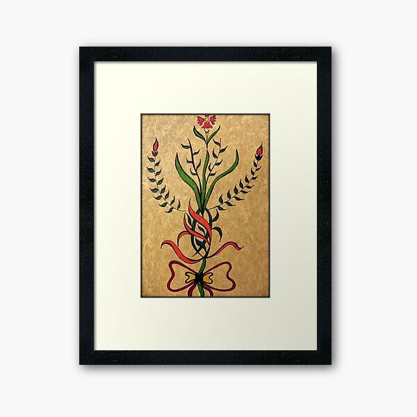 Flower © Framed Art Print