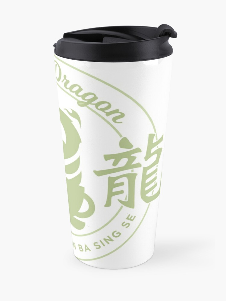Alternate view of Jasmine Dragon Tea Shop Ba Sing Se Travel Mug