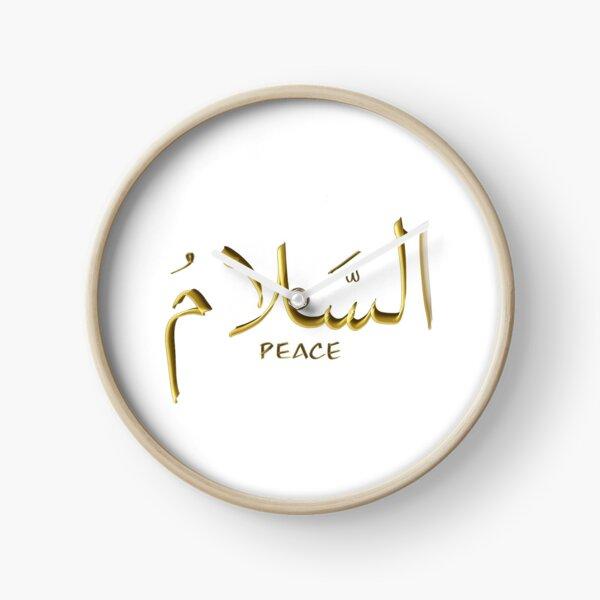 Salam Clock
