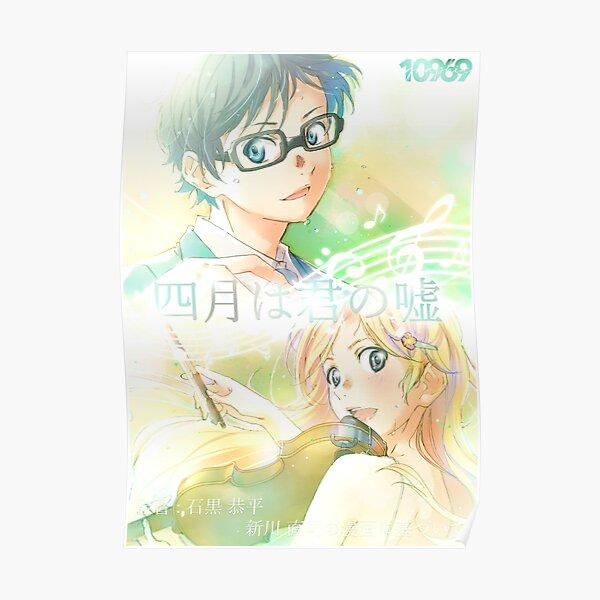 Shigatsu wa kimi no uso (Votre mensonge en avril) AFFICHE ALTERNATIVE Poster