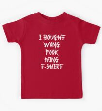 Funny Chinese I Bought Wong Fook Hing Kids Tee