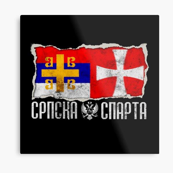 Srpska Sparta - Ne damo svetinje majica Metal Print