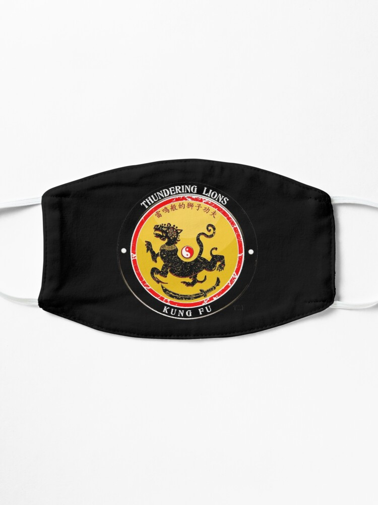Alternate view of Thundering Lions Kung Fu School Shirt Mask