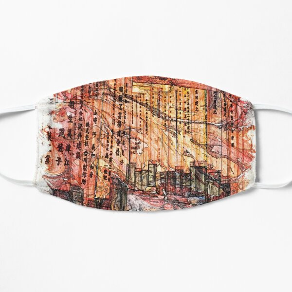 The Atlas of Dreams - Color Plate 196 Mask
