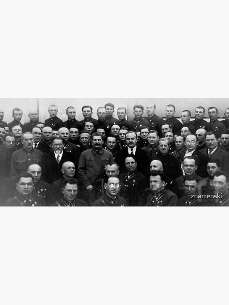 Stalin and the NKVD - Сталин и НКВД by znamenski