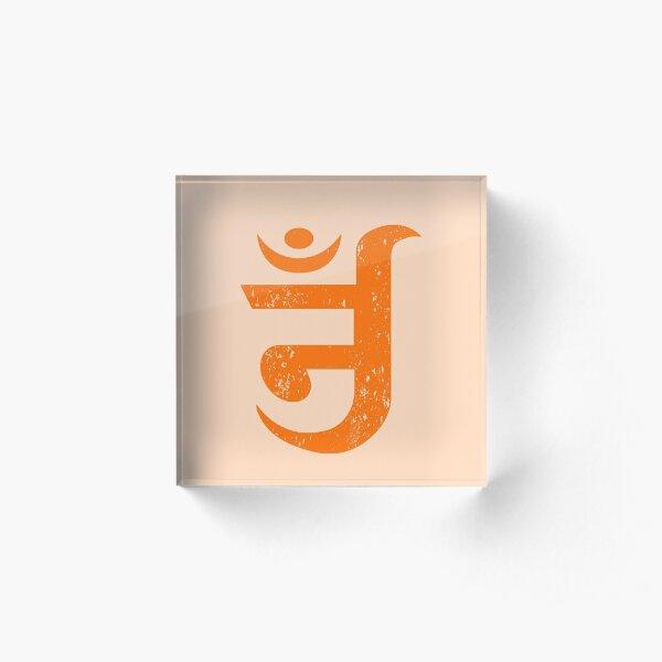Jain OM Syllable Tantra Mandala Jainism Acrylic Block