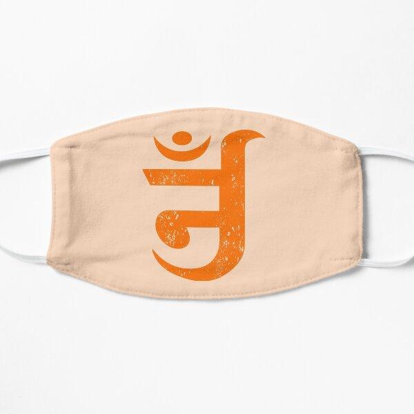 Jain OM Syllable Tantra Mandala Jainism Flat Mask
