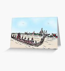 Thailand Royal Barge Greeting Card