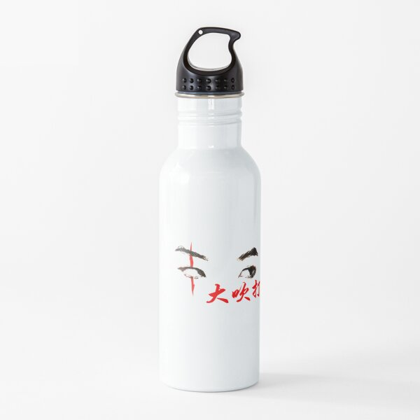 agust d daechwita Botella de agua