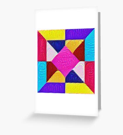 DeepDream Color Squares Visual Areas 5x5K v1447942584 Greeting Card