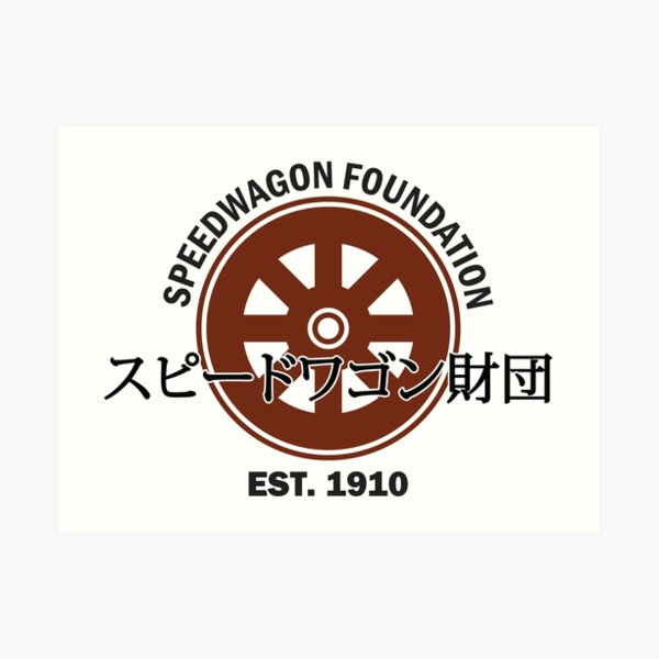 Speedwagon Foundation - Est 1910 Art Print