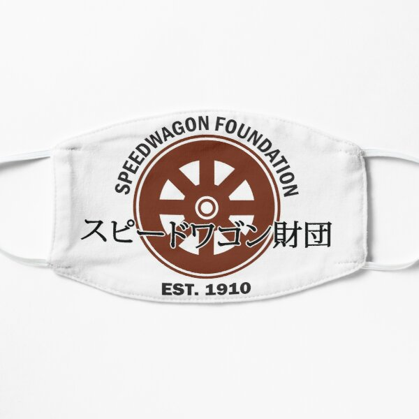 Fondation Speedwagon - Est 1910 Masque sans plis