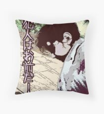 The Adventures of Blanket Boy Throw Pillow