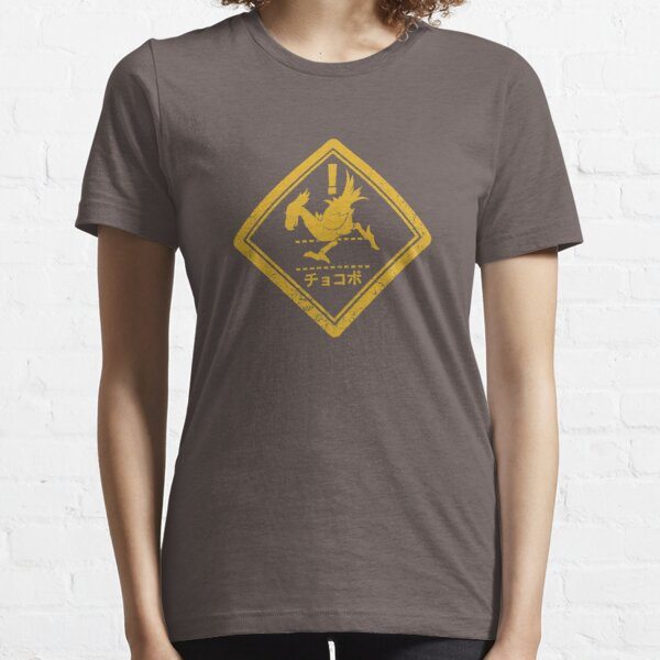 Danger! Wark Wark Essential T-Shirt