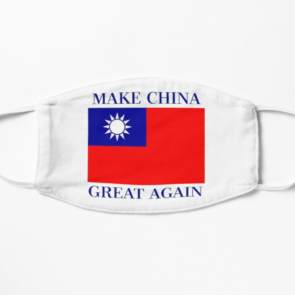 Make China Great Again - KMT Republic of China  Flat Mask
