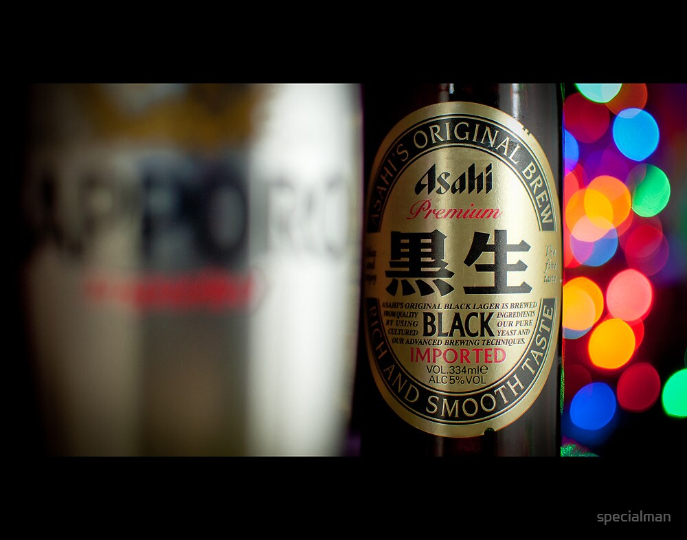 Japan's Finest by specialman