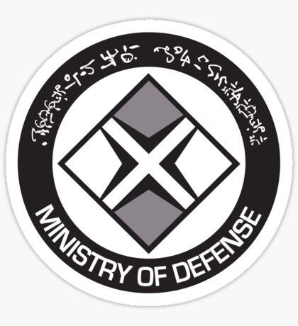Ministry Of Defense Sticker