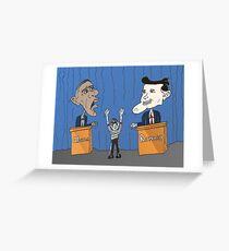 Obama Romney debate caricature Greeting Card