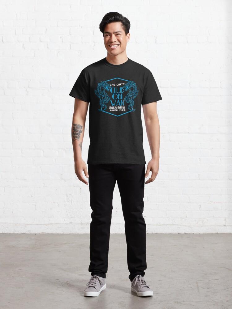 Alternate view of Club Ob1-wan Classic T-Shirt