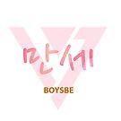 "SEVENTEEN BOYS BE ""MANSAE"" by yutong"