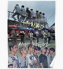 Got7 - If You Do  Poster
