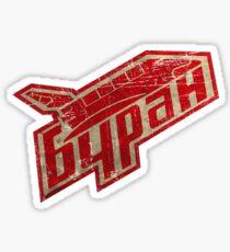 Space Soviet Symbol - V01 Sticker