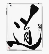 "Japanese Kanji for ""Journey"" iPad Case/Skin"