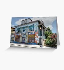 The Hub Community Arts Centre on East Bay Street in Nassau, The Bahamas Greeting Card