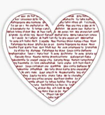 I Love You All Over My Heart Sticker