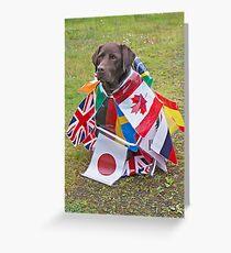 Olympic Mascot Greeting Card