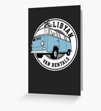 Back to the Future 'Libyan Van Rentals' Logo Greeting Card