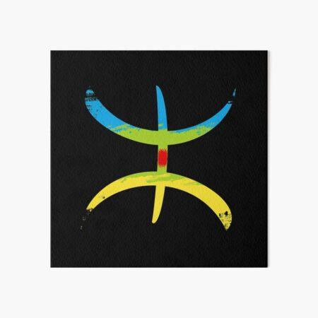 bande verte et jaune Impression rigide